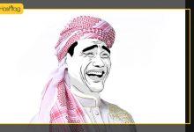 Photo of Arab Food Memes??
